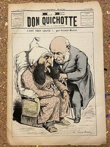 Antique French NewsPaper[Don Quichotte] フランス アンティーク 新聞 風刺画 古書 古紙 洋書 骨董 ポスター ビンテージ アート11