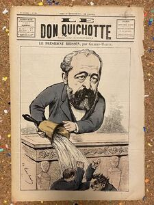 Antique French NewsPaper[Don Quichotte] フランス アンティーク 新聞 風刺画 古書 古紙 洋書 骨董 ポスター ビンテージ アート本 5
