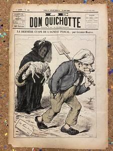 Antique French NewsPaper[Don Quichotte] フランス アンティーク 新聞 風刺画 古書 古紙 洋書 骨董 ポスター ビンテージ アート本 3