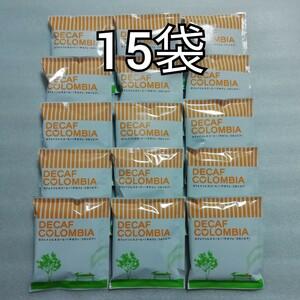 15袋 コロンビア 辻本珈琲 デカフェ カフェインレスコーヒー ドリップコーヒー