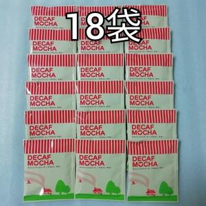18袋 モカ  辻本珈琲  デカフェ カフェインレスコーヒー  ドリップコーヒー