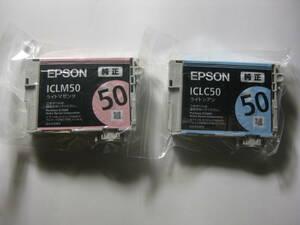 EPSON エプソン 純正 インク ライトマゼンタ ICLM50 ライトシアン ICLC50 風船