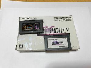 FF5 GBA ファイナルファンタジー5 アドバンス ファイナルファンタジーV エフゼロ