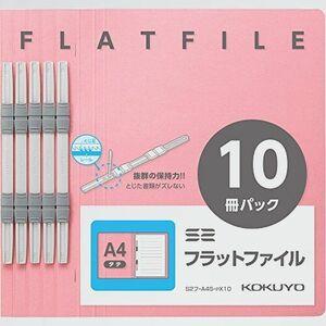好評 新品 ファイル コクヨ S-W9 ピンク S2フ-A4S-PX10 フラットファイル S2 A4 長辺とじ 10冊
