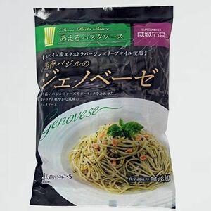 新品 目玉 化学調味料無添加 成城石井 4-F8 ジェノベ-ゼソ-ス 5食