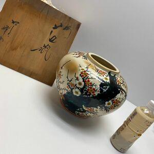 XE1992 九谷焼 花瓶 「梅」 花入 壷 在銘 美術品 高さ約22.5cm 直径約30cm