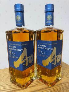 2本セット サントリーウイスキー WHISKY SUNTORYサントリー ワールド ウイスキー 碧 Ao [日本 700ml ]