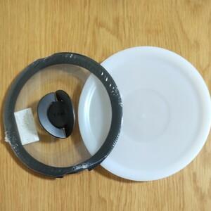ティファール T-fal バタフライガラスぶた ふた 20cm