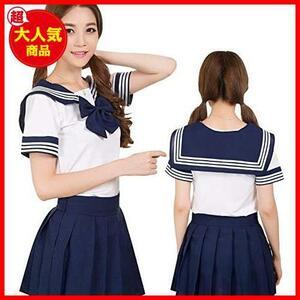 セレカジSIZE カラー セーラー服 制服 リボン ミニスカート 女子高生 コスプレ 衣装 (5XL, ダークブルー)