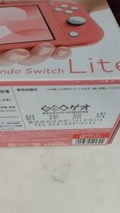 新品 スイッチ ライトNintendo Switch Liteニンテンドースイッチピンク新品