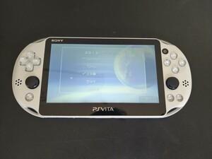 PSVita (プレイステーション ヴィータ) Wi-Fiモデル シルバー (PCH-2000 ZA25)