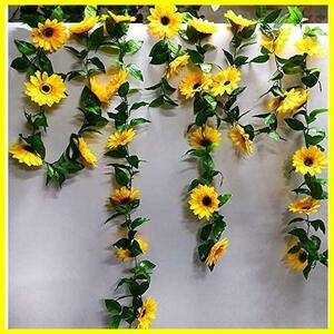 2本 ひまわり 造花の藤 壁飾り花 枯れない花 ガーランド 人工観葉植物 ガーデン パーティー ベランダ スーパー 自宅 喫茶店 結婚式に適用