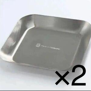 燕 メイドインツバメ 薬味小皿二枚 日本製