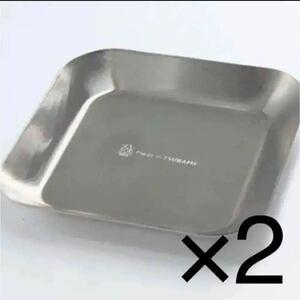 薬味小皿 二枚 燕 メイドインツバメ 日本製