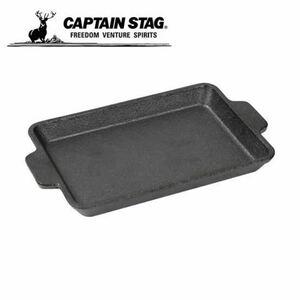 キャプテンスタッグ 鋳物グリルプレート B6 アウトドア