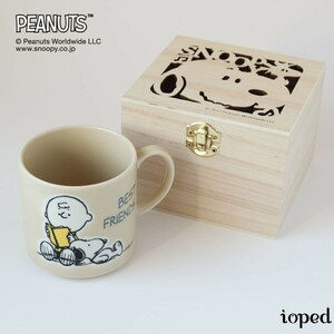 スヌーピー 木箱入り日本製マグカップ SNOOPY PEANUTS(ピーナッツ) ベストフレンズ柄 チャーリー・ブラウン ブラウン 350ml