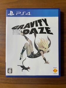 【PS4】 GRAVITY DAZE [通常版]