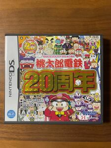 【DS】 桃太郎電鉄20周年