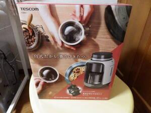 臼式全自動コーヒーメーカー TESCOM TCM501 一回のみ使用