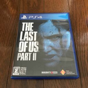 【PS4】 The Last of Us Part II [通常版] ラストオブアス2