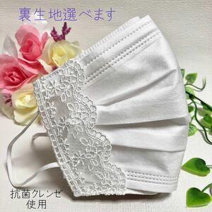 不織布が見える 幅広レースリボン 不織布カバー