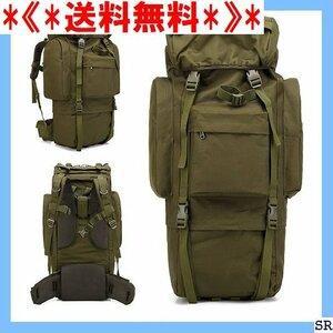 《*送料無料*》 アウトドア バッグパック リュックサック 軍用 鞄 バック 防水 大容量 65L 登山用バッグ 多機能 38