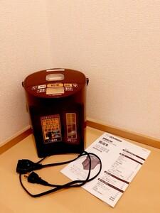 象印 優湯生 ZOJIRUSHI CV-GB22型電気ポット