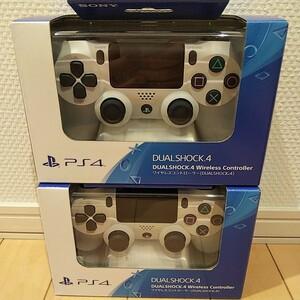 デュアルショック4 PS4コントローラー DUALSHOCK4 グレイシャーホワイト PS4 2個セット