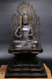 ◆旧蔵◆ 時代仏師金工師作品 寺院旧蔵 銅仏像 銅制 不動明王坐像 仏教古美術