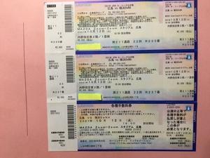 マツダスタジアム 内野2階指定席 ペアチケット 10/12(火) 試合開始18:00
