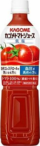 新品カゴメ トマトジュース(低塩) スマートPET 720ml×15本[機能性表示食品]XHZV