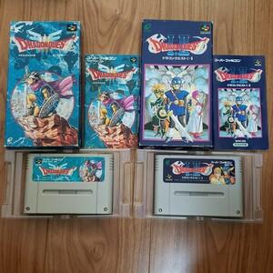 ・ ドラゴンクエスト3 そして伝説へ…、1.2 スーパーファミコン