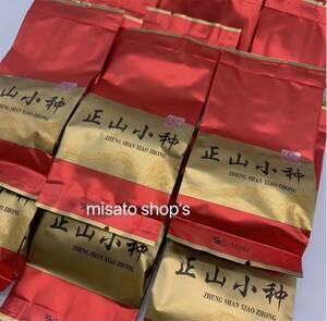 中国紅茶 一級品 高級正山小種 27袋 飲みやすい 美味しい