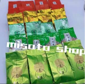 【数量限定】中国茶各種 飲み比べセット 24袋