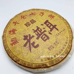 新入荷 雲南大葉種「珍品 老普」 熟茶 2008年 357g プーアール茶