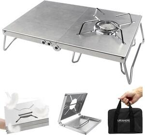 在庫一掃セール遮熱板シングルバーナー用 テーブル 一台多役 折り畳み 4種類バ