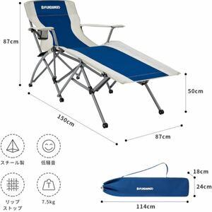 【新品】FUNDANGO サマーベッド アウトドアチェア ビーチ デッキチェア 折りたたみベッド