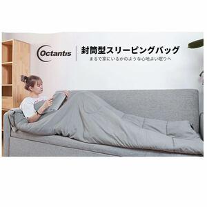 【新品】Octantis 寝袋 シュラフ 封筒型 コンパクト 連結可能 軽量 保温 丸洗い 簡単洗濯 収納袋付き
