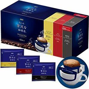 42袋 AGF ちょっと贅沢な珈琲店 レギュラーコーヒー プレミアムドリップ アソート 42袋 【 ドリップコーヒー