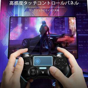 【最適化されたボタン配置で操作性抜群★臨場感満載のゲーム体験を!】PS4 コントローラー DualShock互換品 握りやすくて使いやすい 高感度