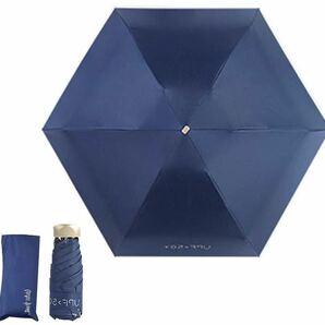 【モダンレトロでお洒落な北欧デザイン♪★遮光率99.9%★超軽量コンパクトで持ち運び時に邪魔にならない!】折りたたみ傘 UVカット 超撥水
