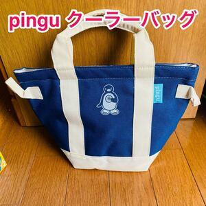 ピングー PINGU クーラーバッグ  ランチバッグ トートバッグ ランチトートバッグ
