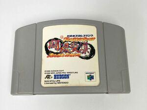 即決! 起動確認済み 新日本プロレスリング 闘魂炎導 Brave Spirits ブレイブスピリッツ ニンテンドー64 ソフト ニンテンドウ 64 Nintendo