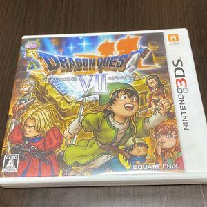 ドラゴンクエスト7 3DS エデンの戦士たち