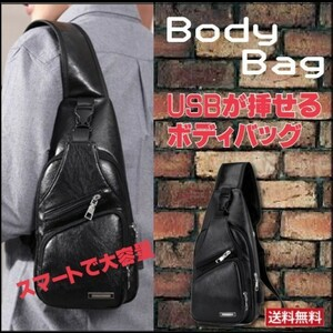 ボディバッグ ワンショルダー ショルダーバッグ 斜め掛けバッグ メッセンジャーバッグ 肩掛け レザーショルダーバッグ メンズバッグ
