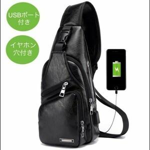 USBポート 斜め掛けバッグ ボディバッグ ワンショルダーバッグ 大容量 イヤホン 軽量 斜めがけ ワンショルダー ボディバッグ