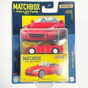 最新【マッチボックス】2021 MBX コレクターズ 2004 ホンダ S2000 HONDA S2000