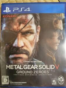 PS4ソフト メタルギアソリッド5 グラウンドゼロ