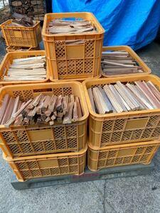 焚き付け薪約30センチカット30キロ用米袋2袋焚き火BBQソロキャンプ薪ストーブ