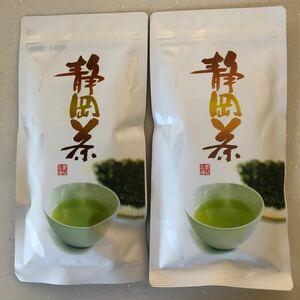 緑茶 静岡茶 JA